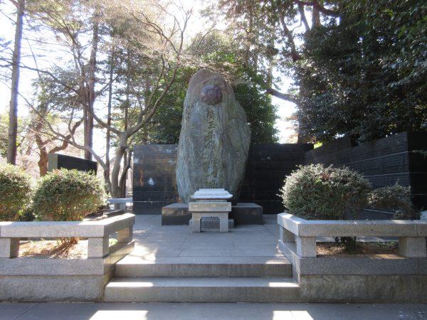 埼玉県傷痍軍人の塔