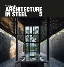 architecture in steel5:U38house