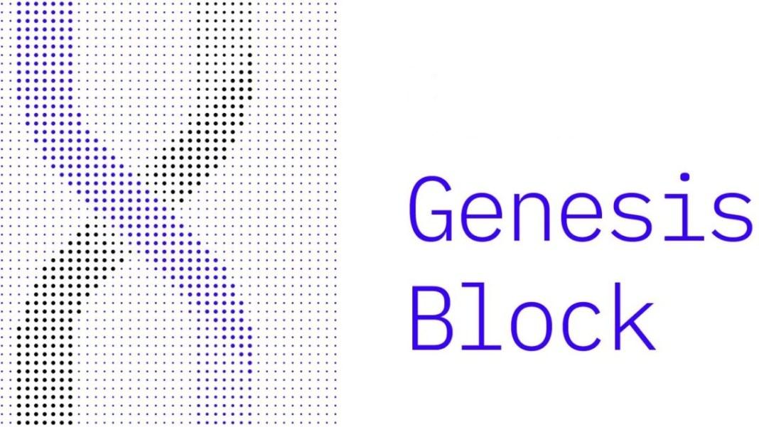 What Is Genesis Block