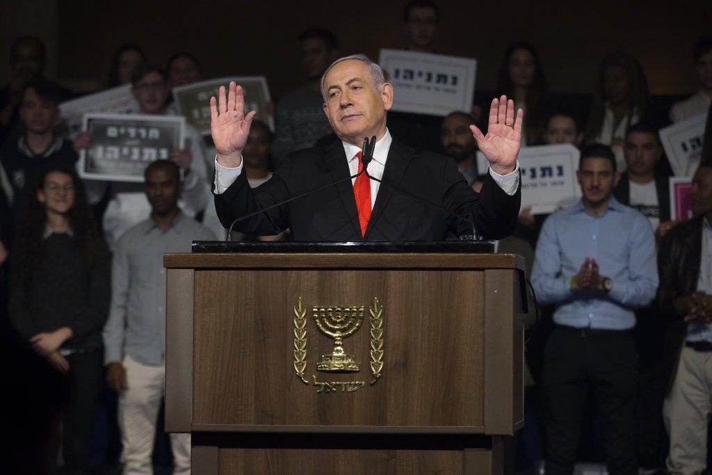 israeli voter data leak