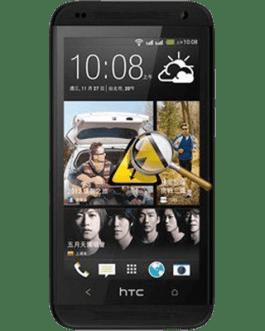 HTC Desire 601 Repair
