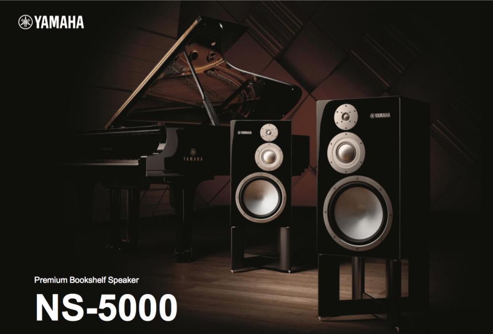 24/25 Febbraio – Yamaha Day – provate in esclusiva la nuova gamma di prodotti!
