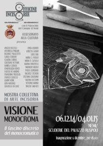 VISIONE MONOCROMA_Il fascino indiscreto del monocromatico
