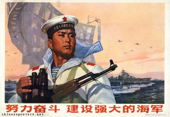 People's Liberation Army Navy: Struggle hard, to build up a strong Navy, 1977