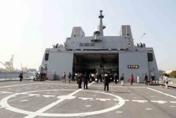 A port of the flight deck on the Panshih.
