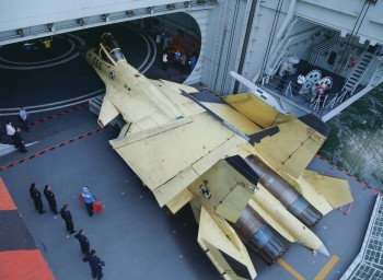 "An aircraft elevator on the Chinese aircraft carrier ""Liaoning"". The carrier has two elevators, which lift the aircraft between the flight deck and the aircraft hangar (Source: ""Liaoning (Varyag) Aircraft Carrier"", SinoDefence, December 2013)."