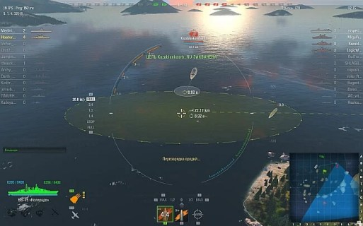 World of Warship Offline Installer