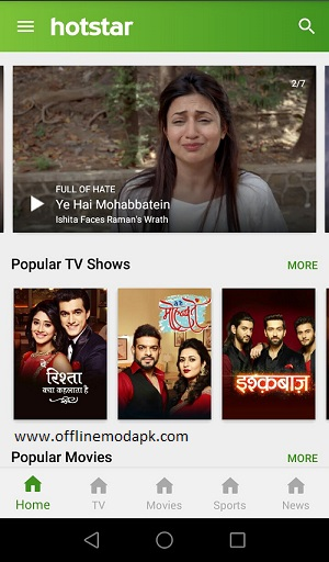 hotstar for android