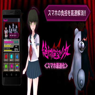 Screenshot Of Danganronpa App Apk