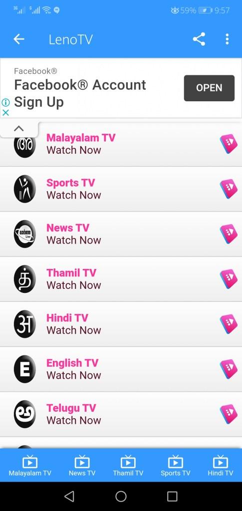 Screenshot of Leno TV App