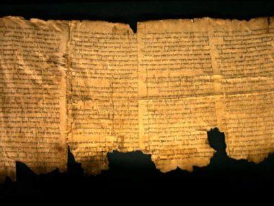dead sea scrolls -- youtube