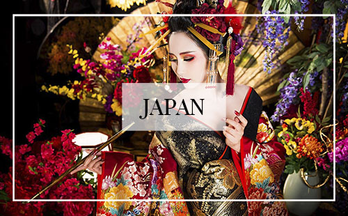 Tina Travels: Destinations - Japan | Of Leather and Lace