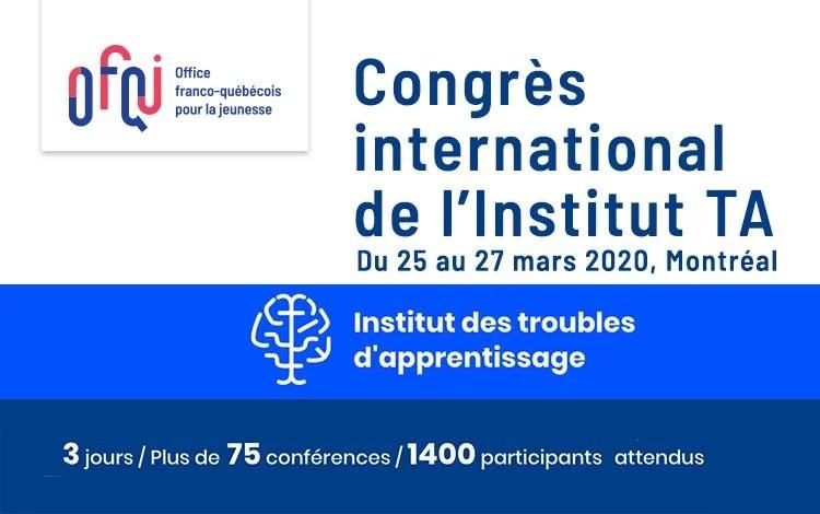 Congrès sur les troubles de l'apprentissage 2020