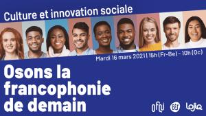 Festival Francophonie 2021