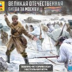 """Великая Отечественная. Битва за Москву"" Art of tactics"
