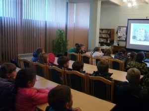 История города Одинцово