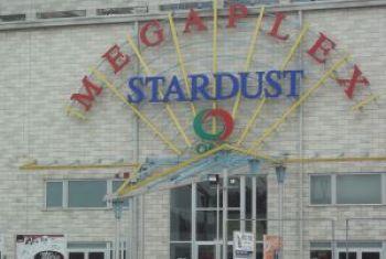 megaplex Q