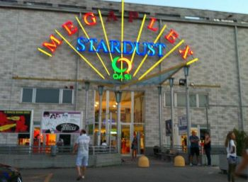 Il film di Martino girato anche a Tortona in anteprima nazionale al Megaplex Stardust