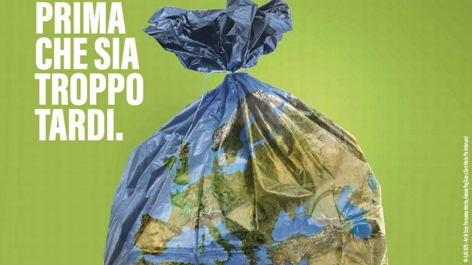 """Casalnoceto è uno dei pochi Comuni del Piemonte che domenica partecipa all'iniziativa """"Puliamo il Mondo"""" di Legambiente"""