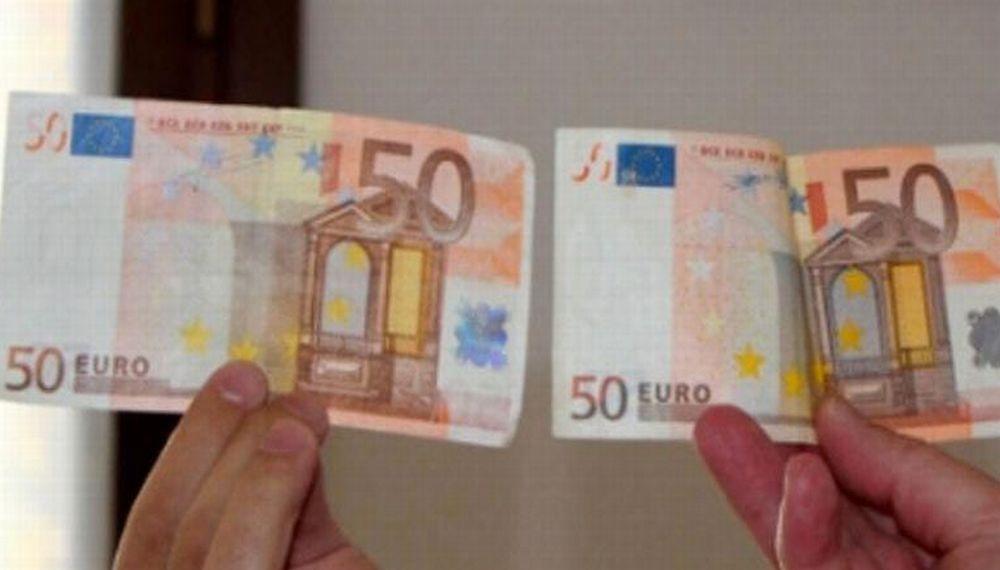 A Tortona trovate due banconote da 50 euro: il proprietario può visionarle presso l'ufficio economato del Comune