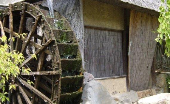 Shikoku Mura - Moulin à Eau