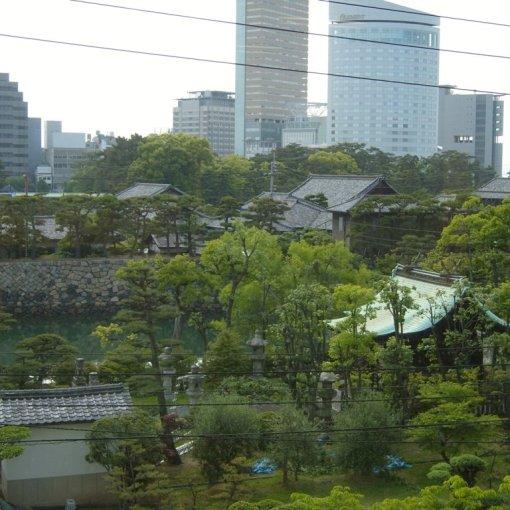 Tamamo Park à Takamatsu