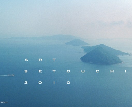 Setouchi International Art Festival Poster