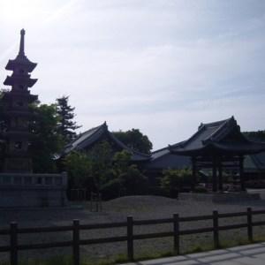 Yashimaji