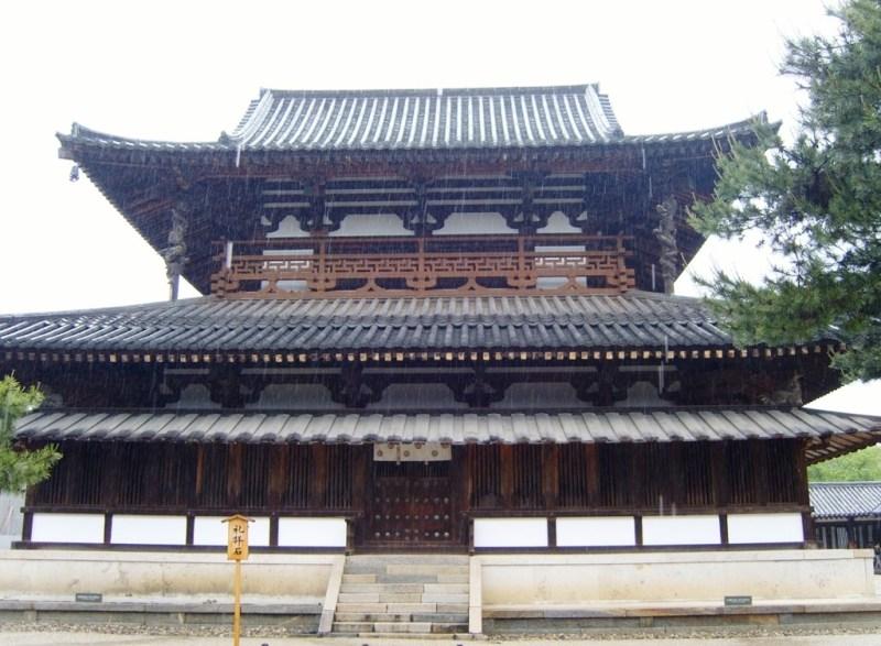 Kondo Horyuji