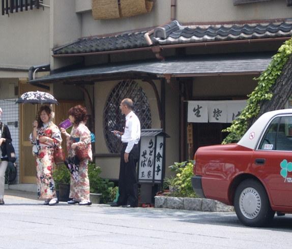 Restaurant de Soba à Kyoto