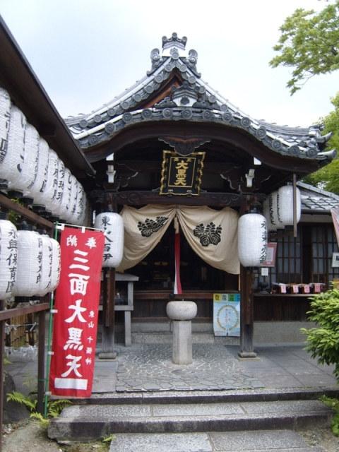 Higashiyama - 6