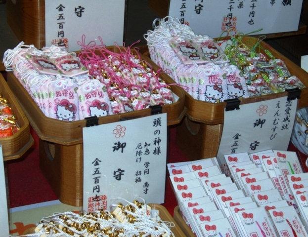 Omamori Hello Kitty à Nishiki-tenmangu à Kyoto