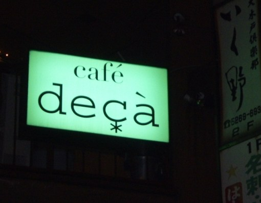 Café Deçà