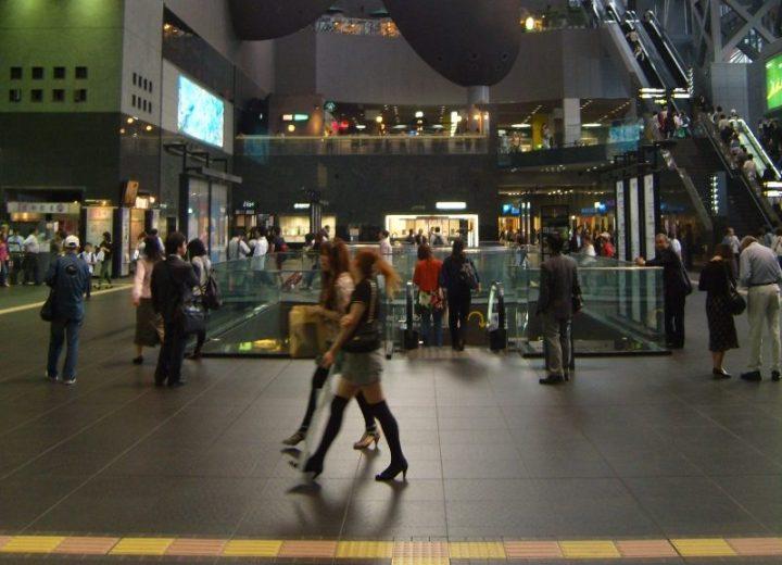 Kyoto Station 2010 - 1
