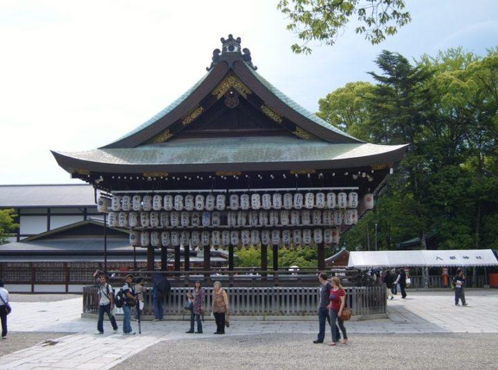 Yasaka-jinja - 1