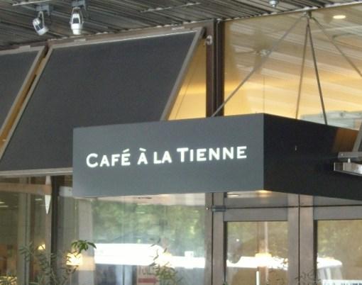 Caf à la Tienne