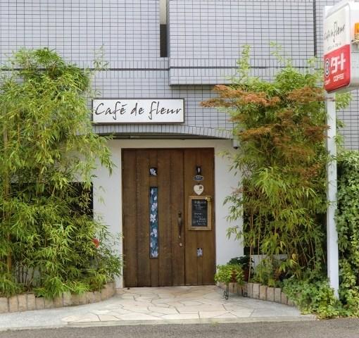 Café de Fleur
