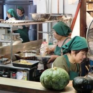 Shima Kitchen