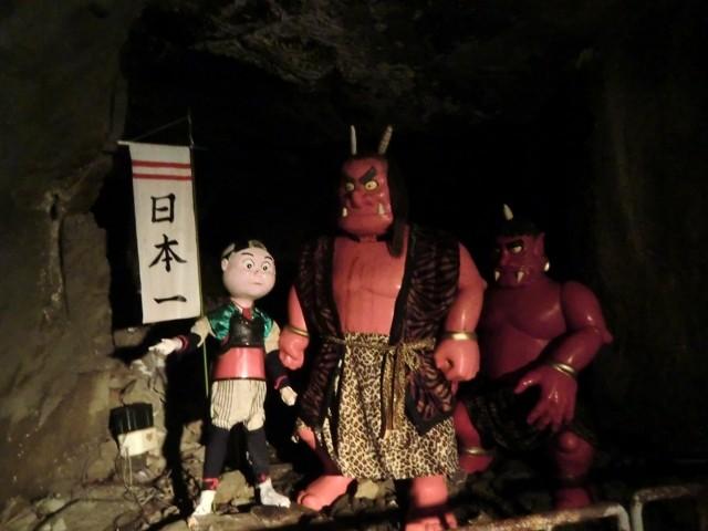 Momotaro et Oni