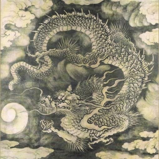 Unryū zu - Dragon parmi les Nuages
