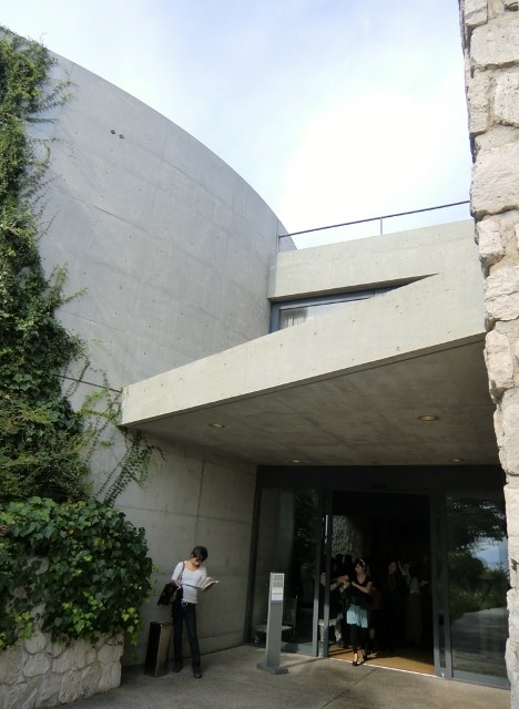 Entrée du Benesse House Museum