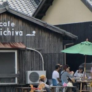 Café Konichiwa à Naoshima