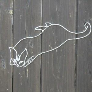 Chat sur un mur à Naoshima