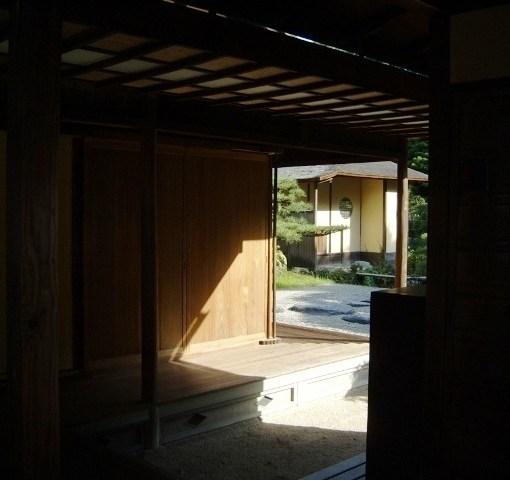 Maison de Thé du Parc Ritsurin à Takamatsu