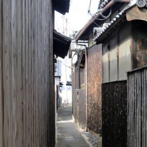 Ruelle à Naoshima