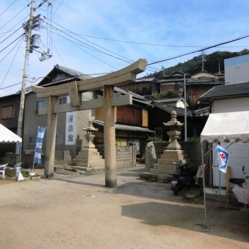Torii à Ogicho