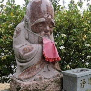 Konzoji - Statue