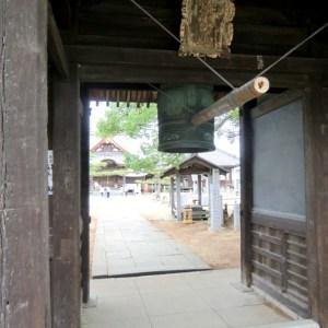 Nagaoji - Cloche