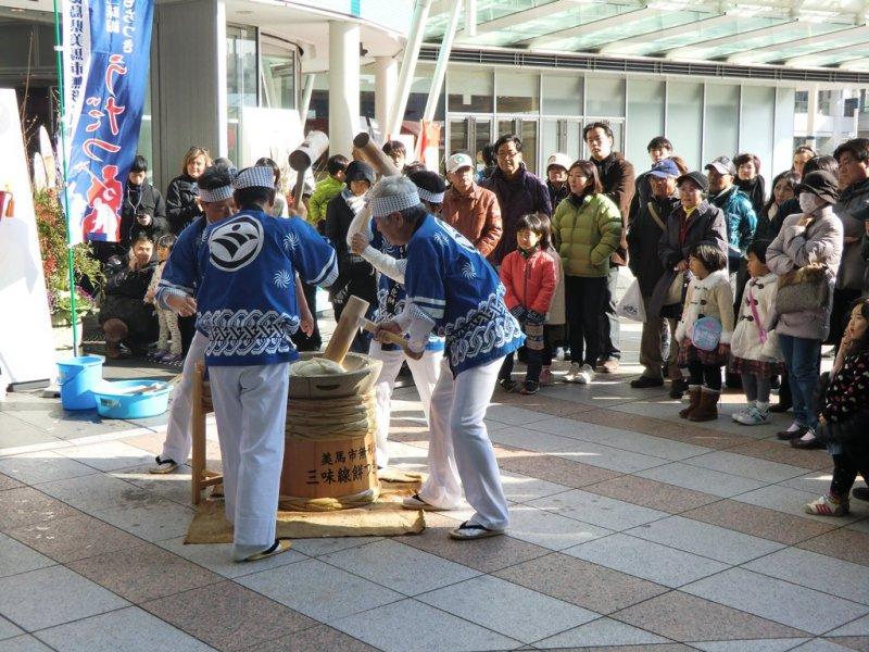 Démonstration de Fabrication de Mochi à Takamatsu