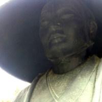 Les Statues de Sanuki Kokubun-ji